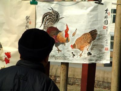 Cultura y el arte de Corea del norte