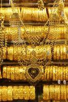 Oro vs oro de 18 quilates