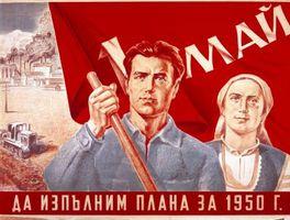 """La definición de """"Arte del marxismo"""""""